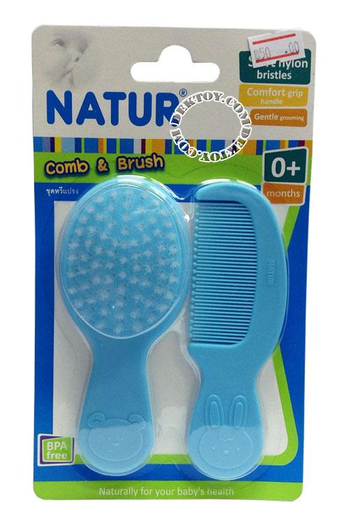 แปรงหวีผมเด็กเนเจอร์สไมล์ Natur CombBrush 85301 สีฟ้า