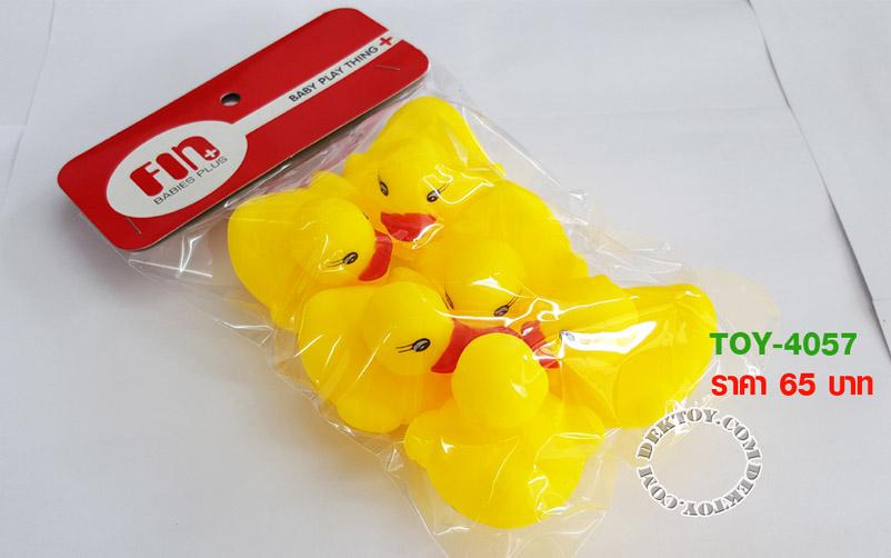 ยางบีบเป็ดลอยน้ำFinแพ็ค 6 ตัว Toy-4057