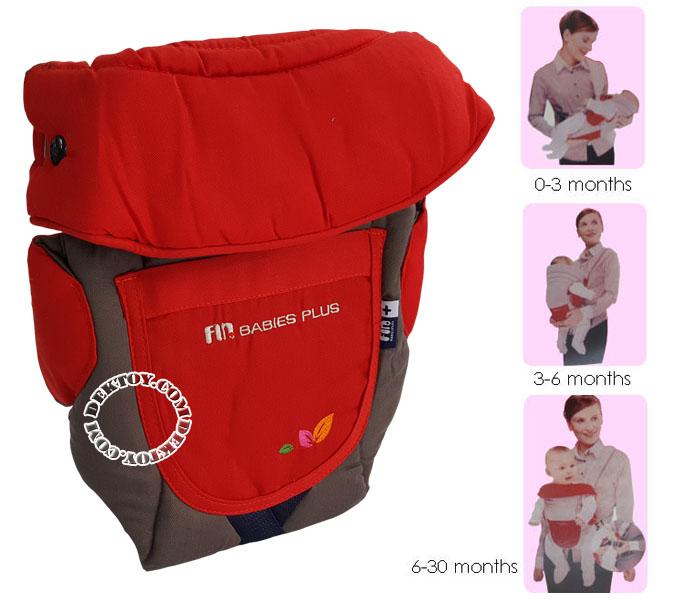 เป้อุ้มเด็กฟาร์ลิน USE-3003 สีแดง