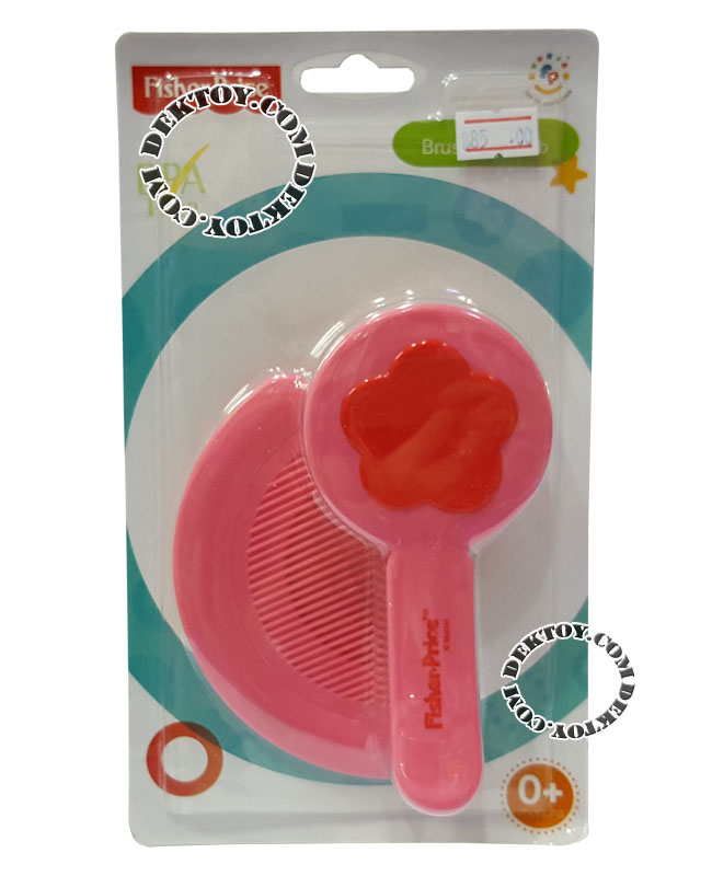 แปรงหวีผมเด็ก Fisher-Price FP201235 สีชมพู