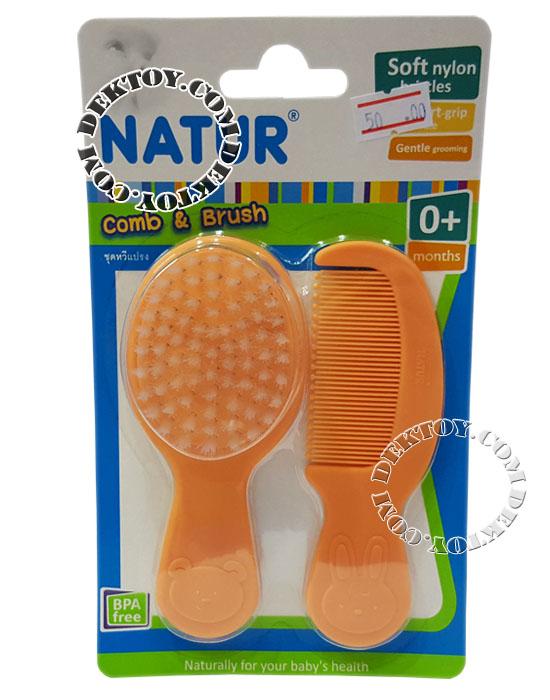 แปรงหวีผมเด็กเนเจอร์สไมล์ Natur CombBrush 85301 สีส้ม