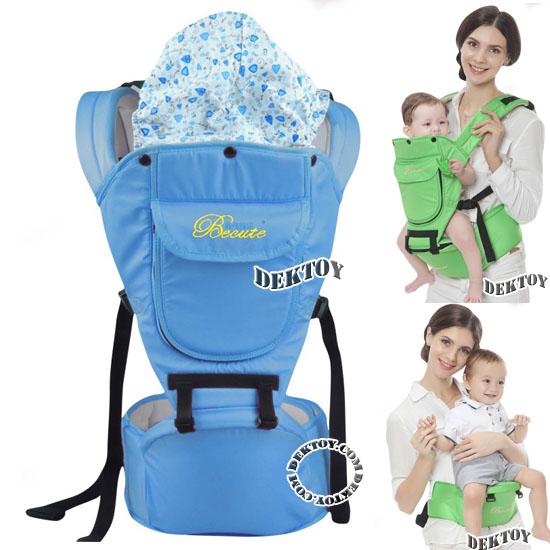 เป้อุ้มเด็ก+ฮิปซีท 4 in 1 carier Hipsaet Becute TQ800 สีฟ้า