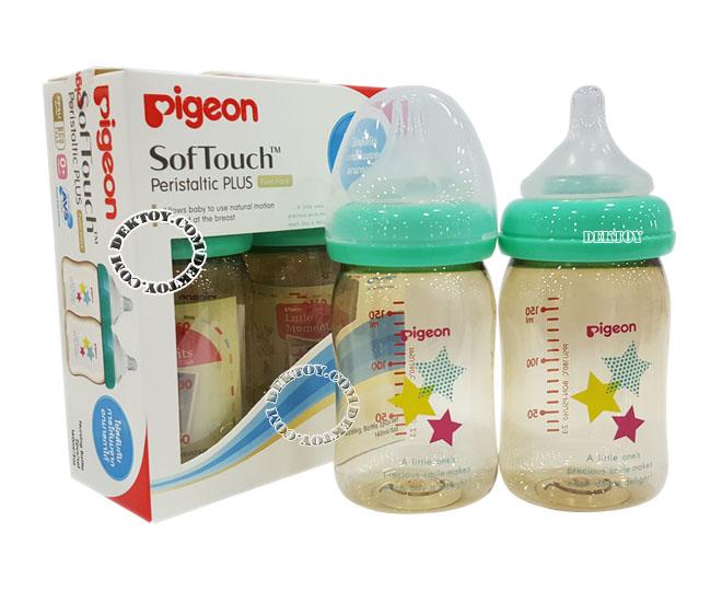 ขวดนมพีเจ้น-Pigeon 5 ออนซ์ PPSU แพ็ค 2 ลายดาว A littel one\'s