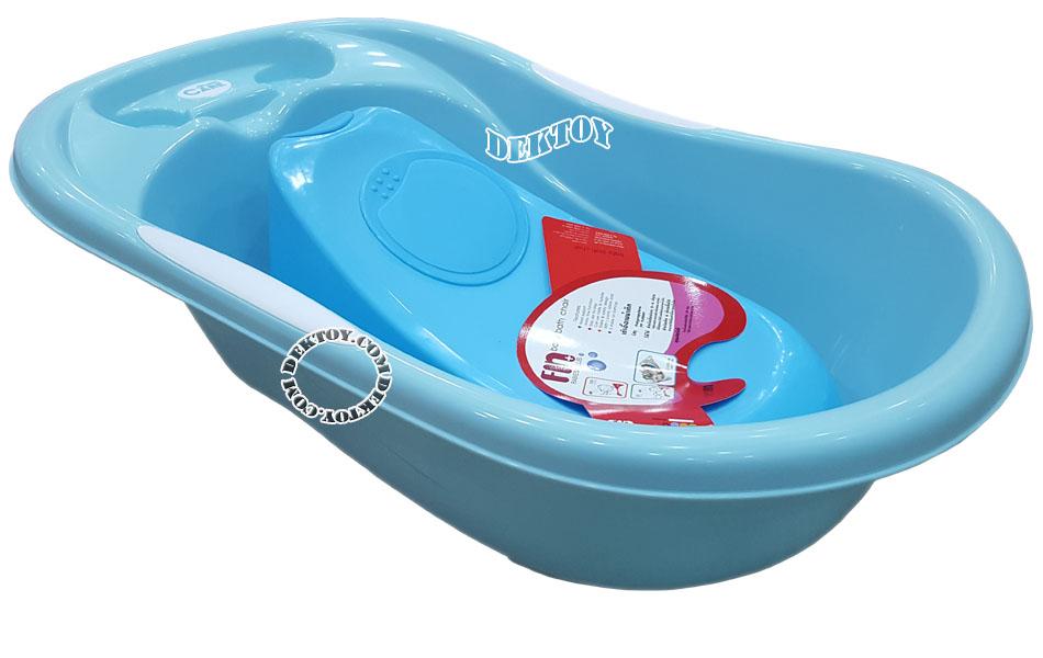 กะละมังอาบน้ำเด็กโมเดิร์นแคร์ XL พร้อมเก้าอี้อาบน้ำเด็กฟาร์ลิน ฟ้า