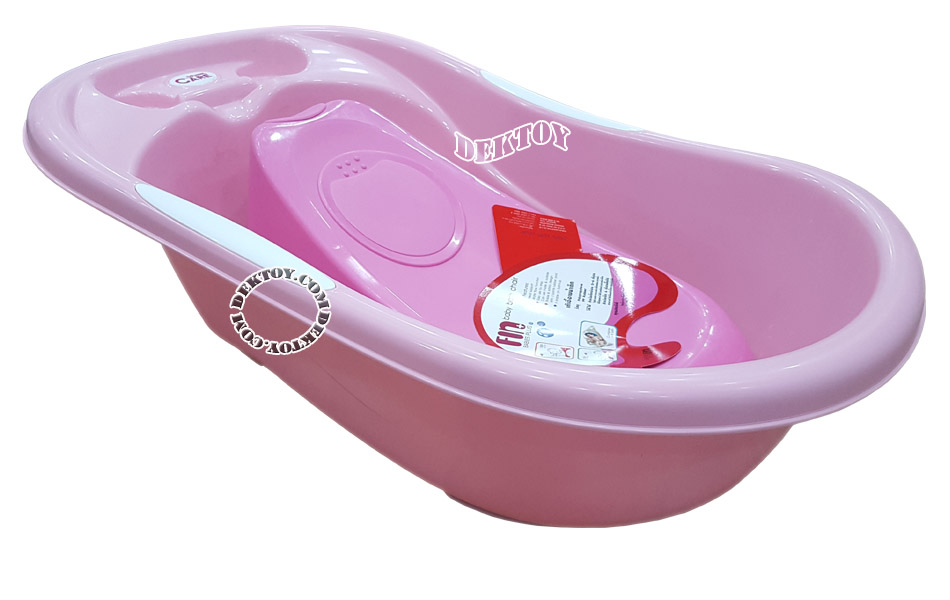 กะละมังอาบน้ำเด็กโมเดิร์นแคร์ XL พร้อมเก้าอี้อาบน้ำเด็กฟาร์ลิน ชมพู
