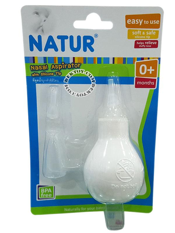 NATUR เนเจอร์ ที่ดูดน้ำมูกทารกหัวซิลิโคนหัวเรียวเล็ก