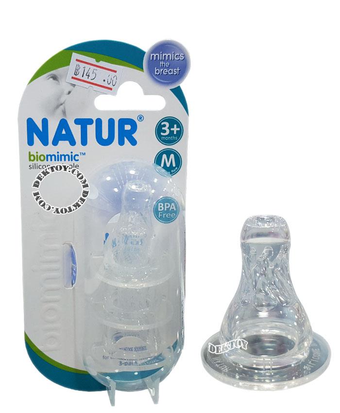 Natur เนเจอร์ จุกนมเนเจอร์ไบโอมิมิค biomimic ไซส์ M แพ็ค 3 ชิ้น 85186