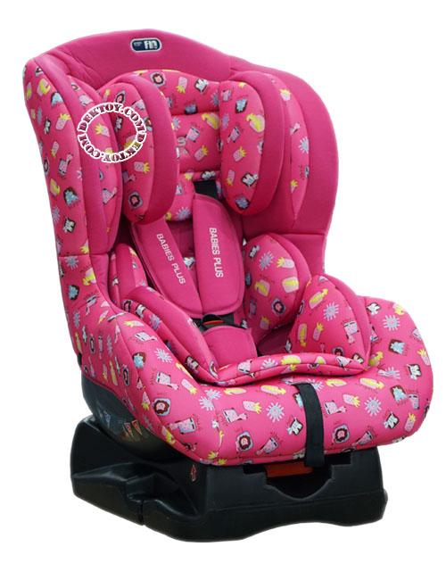 Fin babiesplus ฟินเบบี้พลัส คาร์ซีท Car Seat Fin HB01 สีชมพู