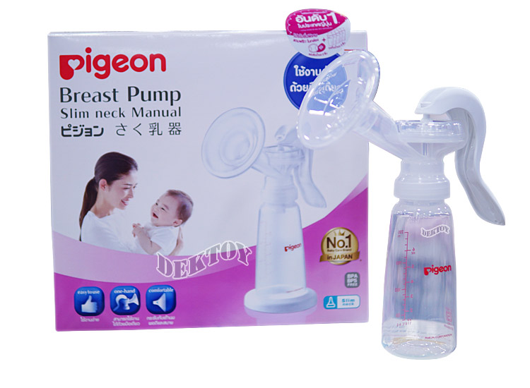 PIGEON พีเจ้น เครื่องปั๊มนมแบบคันโยก Pigeon 2018