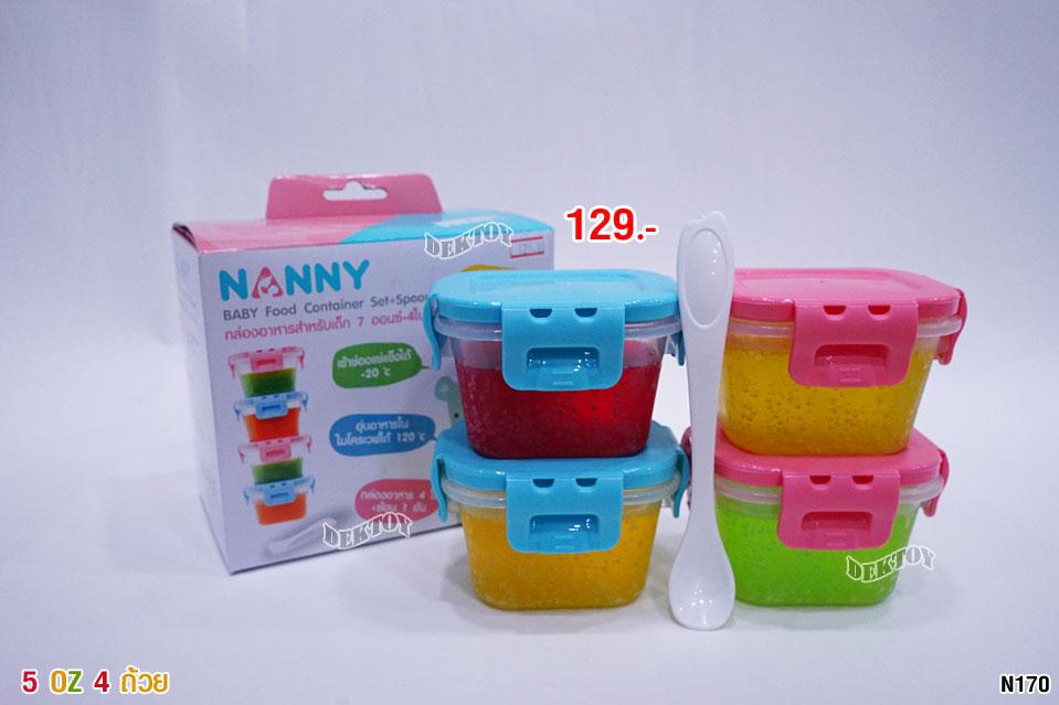NANNY แนนนี่ กล่องเก็บอาหารNannyฝาปิด 4 ถ้วย ขนาด5ออนซ์ S5-170/C