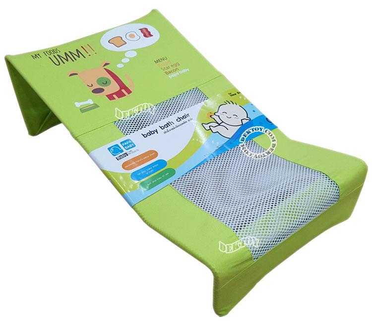PAPA ปาป้า ตาข่ายรองอาบน้ำเด็กสีเขียว CEQ-080