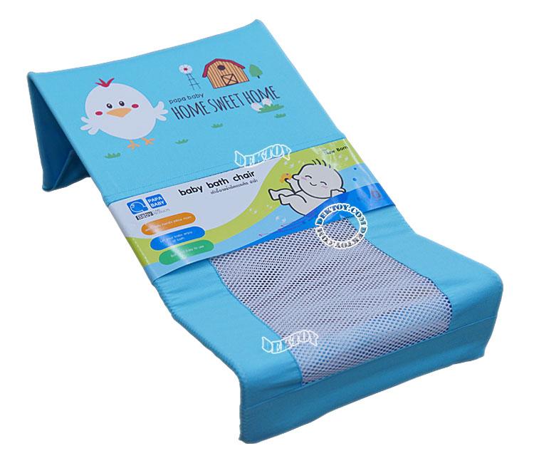 PAPA ปาป้าตาข่ายรองอาบน้ำเด็กสีฟ้า CEQ-080