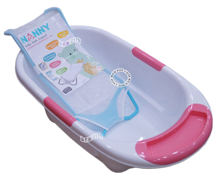 NANNY แนนนี่ ตาข่ายรองอาบน้ำเด็ก แนนนี่ N262 สีฟ้า
