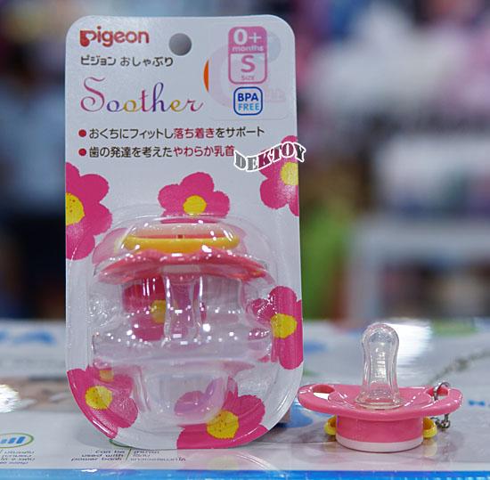 Pigeon พีเจ้น จุกหลอกไซส์ S สำหรับแรกเกิดขึ้นไป สีชมพู