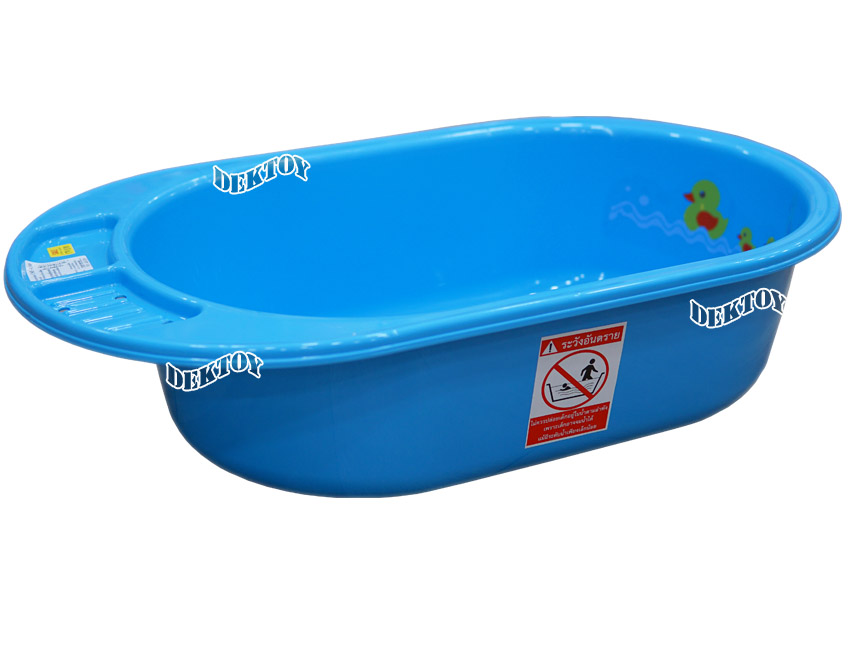 Fin babies plus อ่างอาบน้ำเด็กฟาร์ลิน USE-A10 สีฟ้า
