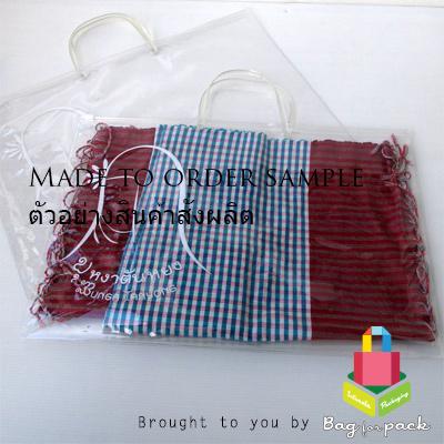 กระเป๋าใส เนื้อ PVC พิมพ์โลโก้ต่างๆ