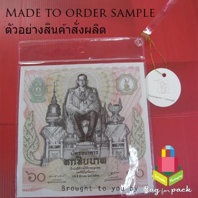 กระเป๋าใส เนื้อ PVC พิมพ์โลโก้ต่างๆ 1