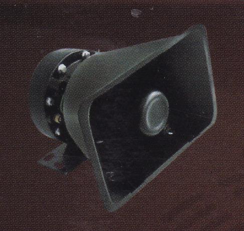 ลำโพงขยายเสียง BANGKOK SIGNAL ขนาด 200-300 วัตต์ ชนิดวอยล์