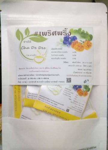 ชา #เพริดพริ้ง  (ดอกดาวเรือง+ดอกอัญชัน+ใบบัวบก)