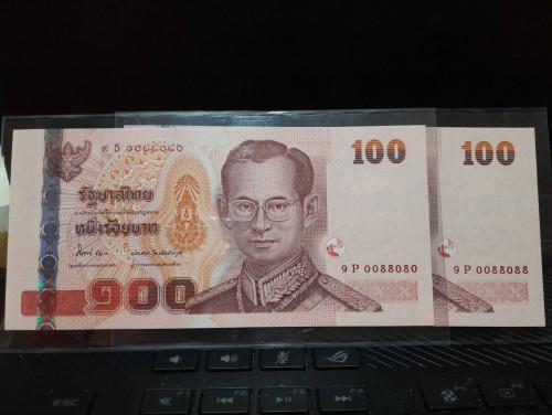 ธนบัตรเลขสวย 100บ. รัชกาลที่9 หมวด 9P 0088088, 0088080 ธนบัตรที่ระลึก สมเด็จพระบรมโอรสาธิราช สยามมกุ