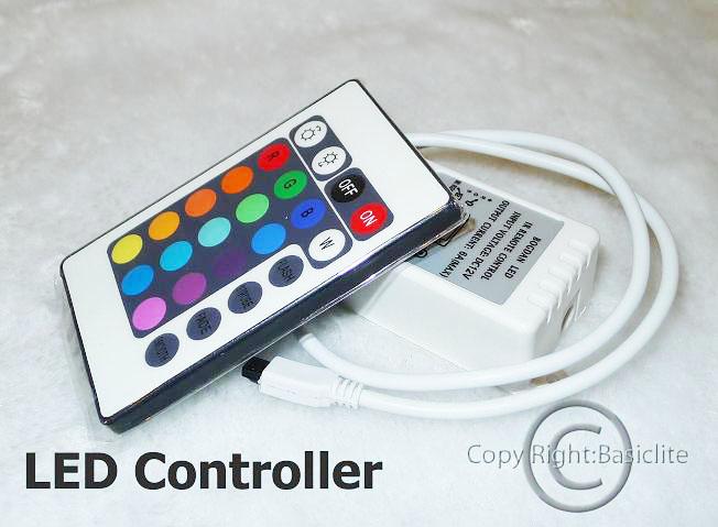 REMOTE RGB / Code: 4-31-00001