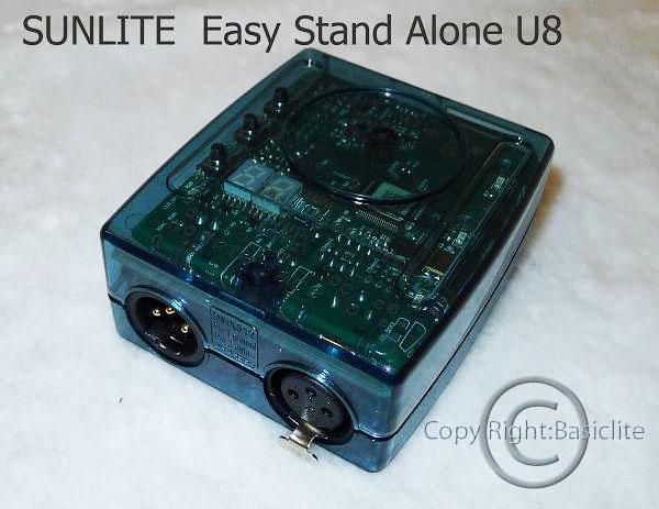 BCSLITE ระบบควบคุมDMX512
