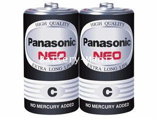 ถ่านไฟฉาย R14NT/2SL C (แพ็ค 2 ก้อน) Panasonic NEO