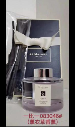 Jo Malone London Lavender & Musk  Freesia Diffuser ขนาด 165 มล.ชุด ก้านไม้หอมปรับอากาศ