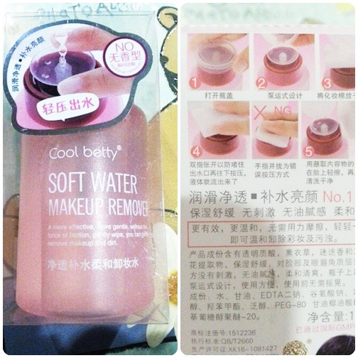 ผลิตภัณฑ์เช็ดเครื่องสำอาง cool betty Soft water make-up Remover สูตรทำความสะอาด หัวกดใช้สะดวก