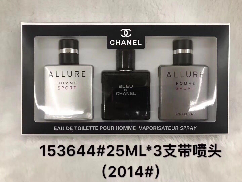 น้ำหอมเทสเตอร์หัวฉีดสำหรับผู้ชาย Chanel  ขนาด 25 ml. x3 ชิ้น แพคกล่อง