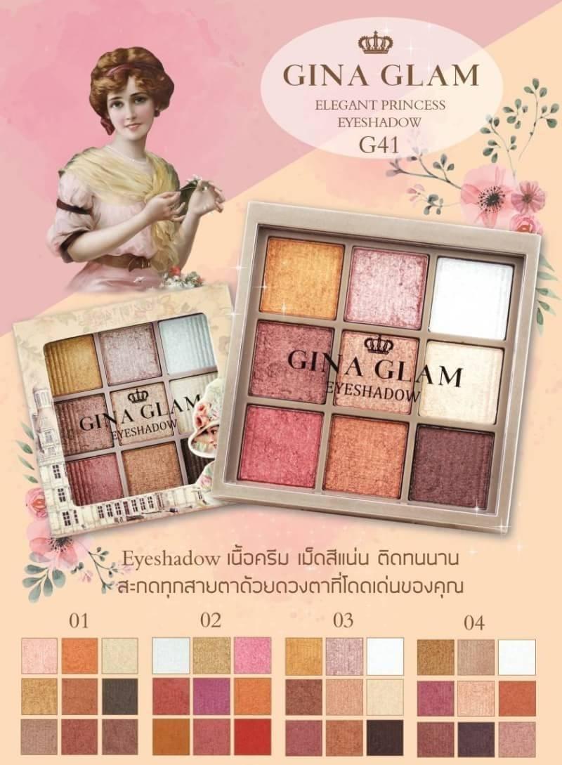 Gina glam elegant princess eyeshadow G41  ทาตาอายแชโดว์เนื้อมุขละเอียดนุ่มๆ 9 สีสัน