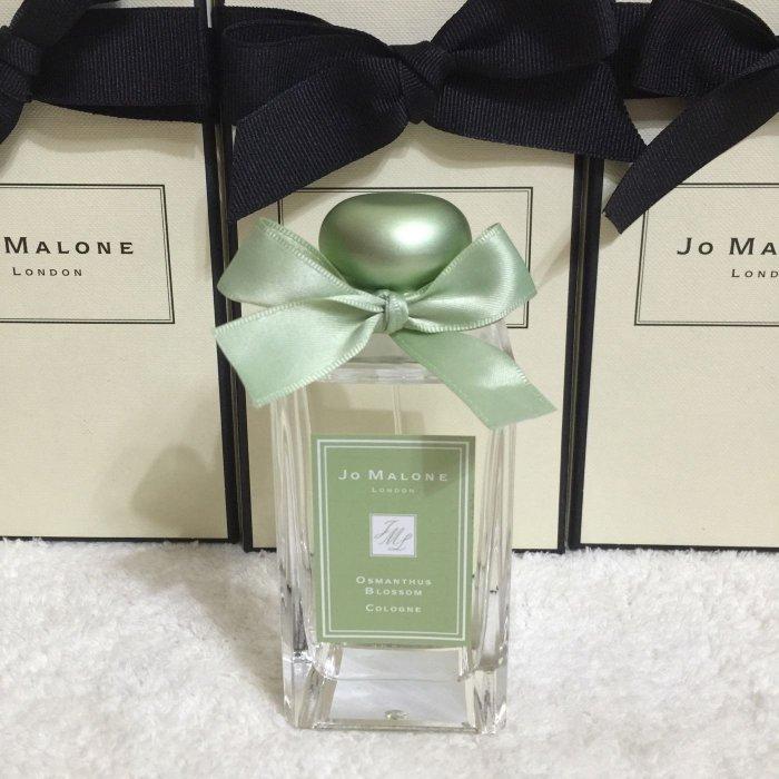 น้ำหอม Jo Malone Osmanthus Blossom Belle 2017 100 ml.  งานพร้อมกล่อง  (ขวดลิมิเต็ด) โบว์เขียว