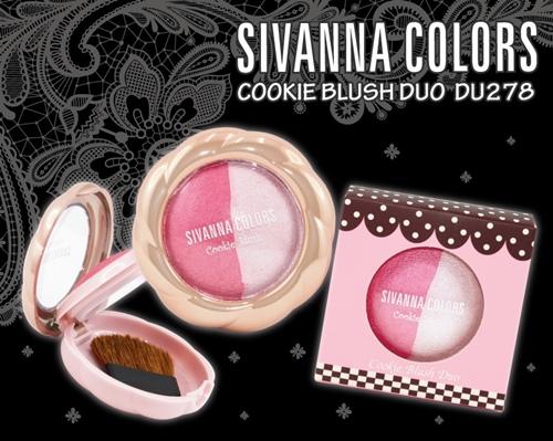 ปัดแก้มสี Sivanna เนื้อคุ๊กกี้ 2 เฉดสีในตลับเดียว ของแท้พร้อมส่ง