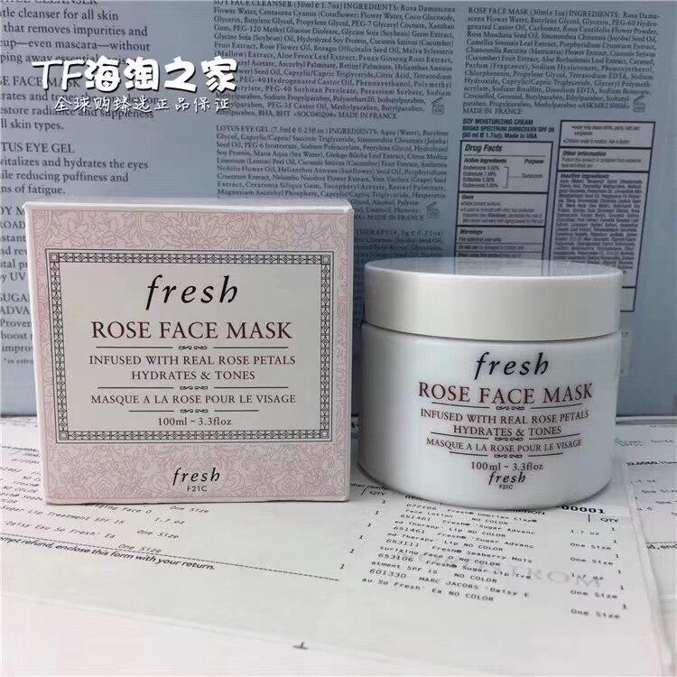 Fresh Rose Face Mask 100ml. มาสก์กุหลาบเนื้อเจลเย็นฉ่ำสดชื่น