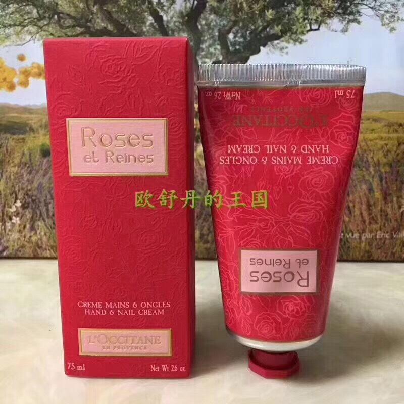 L\'occitane en provence hand cream roses et reines75 ml.งานจริงตามภาพถ่าย
