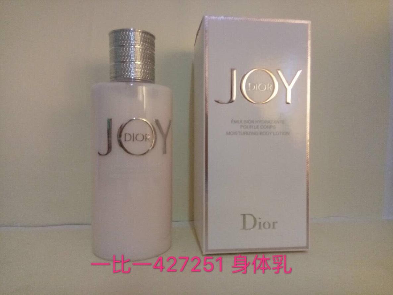 DIOR JOY BY DIOR Moisturizing body lotion Bottle 200 mL.โลชั่นสบำรุงผิวสุดหรูงานมิลเลอร์