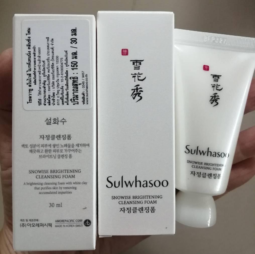 Sulwhasoo Snowise Brightening Cleansing Foam 30ml.โฟมน้ำนม ของแท้ขนาดทดลอง