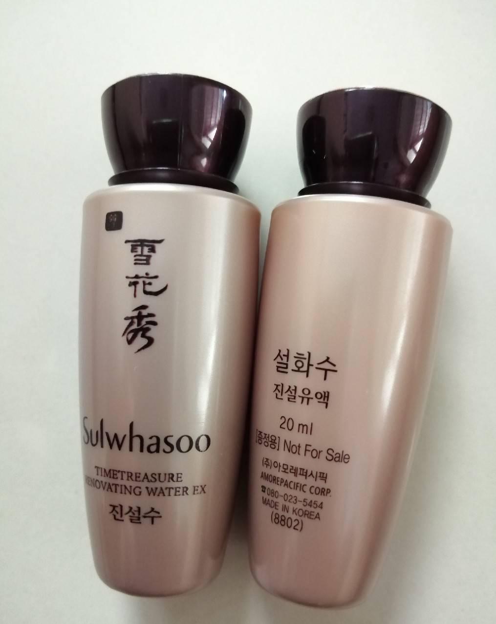 Sulwhasoo Timetreasure Renovating Emulsion EX  Water EX กล่องนึงมี 2 item(ของแท้ขนาดทดลอง)