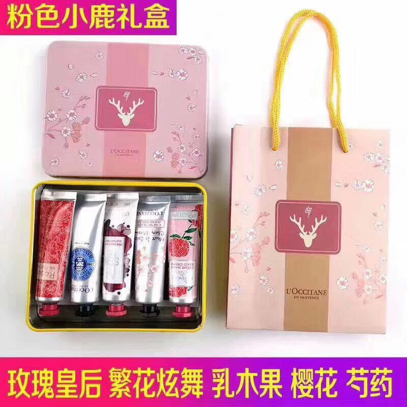 L\'occitane - Holiday Hand Cream 5-Piece Set collection  กล่องเหล็กลายกวางแรนเดียร์  พร้อมถุงห้าง