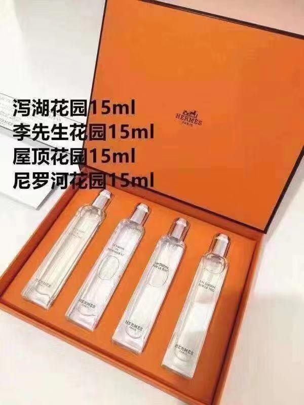 Hermes Replicas Coffret perfume tester 4pcs.น้ำหอมสุดหรูหราแบรนด์เฮอเมสแพคกล่อง 4 ชิ้นขนาด 15 ml.