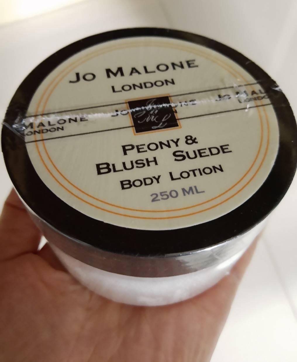 ครีมน้ำหอม JO MALONE LONDON Peony  Blush Suede cologne Body Lotion เพิ่มปริมาณเป็น 250ml.