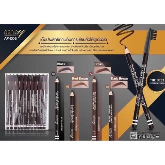 ดินสอเขียนคิ้ว Ashley  Eyebrow Pencil ยกแพคสีต่อโหล กันน้ำพร้อมแปรงปัดรุ่นคลาสสิค ขายดี 1