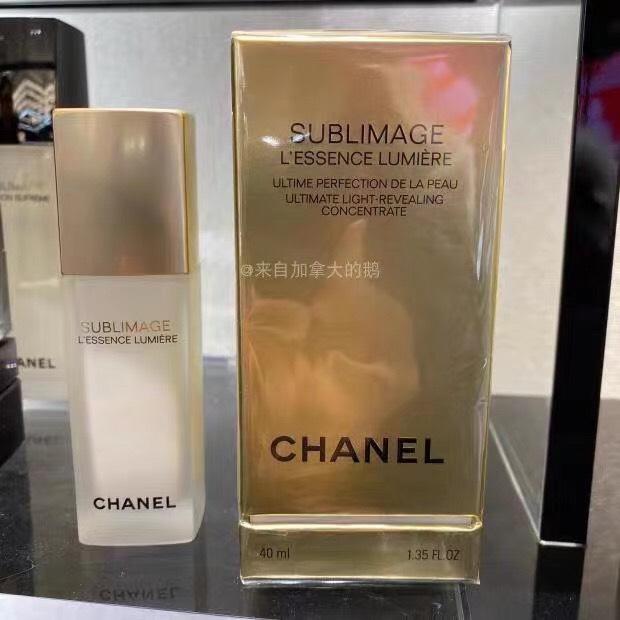 Chanel SUBLIMAGE L'ESSENCE LUMIÈRE 40ml.เอสเซนท์เข้มข้น เพื่อที่สุดแห่งผิวสว่างกระจ่างใส
