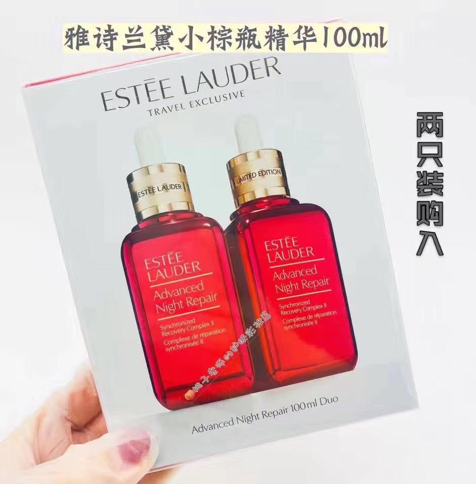 Estée Lauder Advanced Night Repair limited edition 100 ml.ขวดแดงลิมิเต็ดต้อนรับตรุษจีน(แพคคู่)