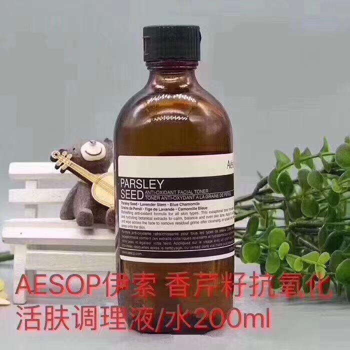AESOP  โทนเนอร์ Parsley Seed Anti-Oxidant Facial Toner ขนาด 200 มล.