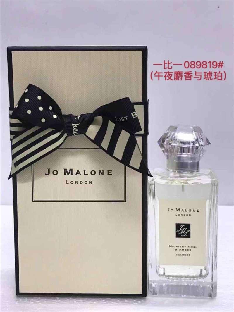 JO MALONE LONDON Midnight Mush  Amber Cologne Limited Edition 100 mL.