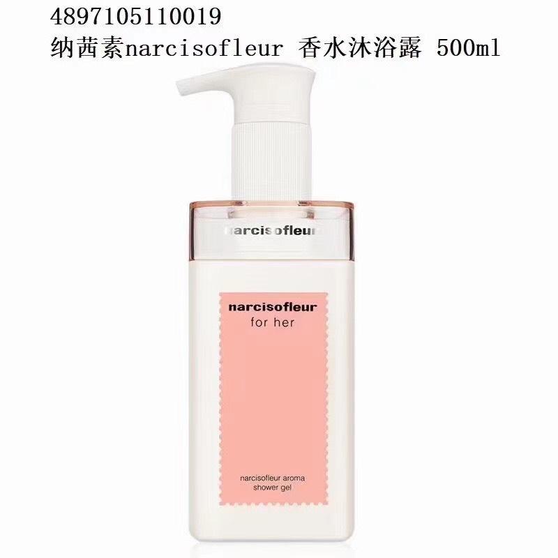 Narcisofleur for Her aroma shower gel เจลอาบน้ำกลินหอมอโรมา ฟุ้ง ขวดบิ๊กเบิ้ม ยอดนิยม ขนาด 500ml.