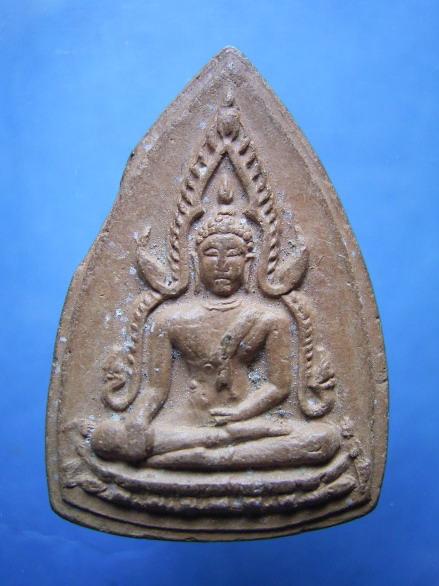 พระพุทธชินราช พีธีจักรพรรดิ์มหาพุทธาภิเษก ปี 2515 (New)