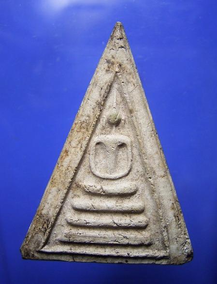 พระผงสมเด็จสามเหลี่ยม หลวงปู่นาค วัดระฆัง ฝังตะกรุด ปี 2495 (New)
