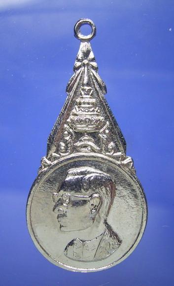 เหรียญรูปในหลวง ร.9, ลพ.ฤาษีลิงดำ ปลุกเสกปี 20 (New)